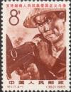 Colnect-951-558-North-Vietnamese-Soldier.jpg