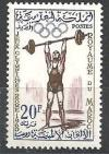 Colnect-1895-088-Weight-lifting.jpg
