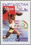 Colnect-1991-866-Weightlifting.jpg