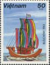 Colnect-2772-217-Junk-with-striped-sails.jpg
