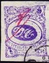 Colnect-3177-555-Hand-stamp-value-hand-written-signature-of-Victor-Casteign.jpg