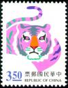 Colnect-1799-084-Year-of-Tiger.jpg