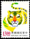Colnect-1799-085-Year-of-Tiger.jpg