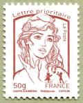 Colnect-1687-789-Marianne-and-youth---Lettre-prioritaire.jpg