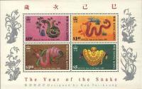 Colnect-1893-385-The-Year-of-the-Snake.jpg