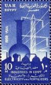Colnect-1307-274-6th-Anniversary---Electricity-and-Fertilizers.jpg