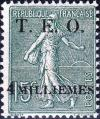 Colnect-1508-515--quot-TEO-quot---amp--value-on-French-stamp.jpg