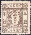 Colnect-2936-804-1-2-sen-brown---Foreign-wove-paper-syllabics.jpg