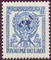 Colnect-303-672-Laos---Admission-to-UN.jpg
