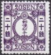 Colnect-3083-253-20-sen-violet---Foreign-wove-paper-syllabics.jpg