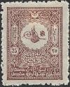 Colnect-417-459-Internal-post-stamp---small-Tughra-of-Abdul-Hamid-II.jpg