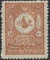Colnect-417-460-Internal-post-stamp---small-Tughra-of-Abdul-Hamid-II.jpg