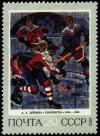Colnect-4803-036--Hockey-players--1959-1960-AADejneka-1899-1969.jpg