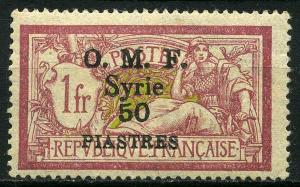 Colnect-1426-734--quot-OMF-Syrie-quot---amp--value-on-french-stamps-1900-06.jpg