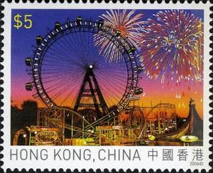 Colnect-1814-621-Hong-Kong-China-%E2%80%93-Austria-Joint-Issue-on-Fireworks.jpg