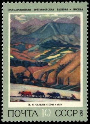 Colnect-4803-160--Mountains--1923-MSSaryan-1880-1972.jpg