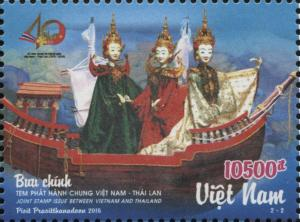 Colnect-4885-110-Vietnam---Thailand-Joint-issue.jpg