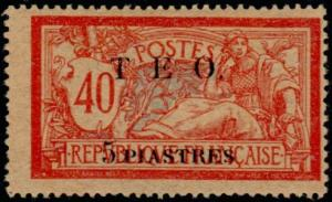 Colnect-881-678--quot-TEO-quot---amp--value-on-French-stamp.jpg